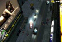 gta: cw iphone