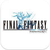 final-fantasy-logo-iphone