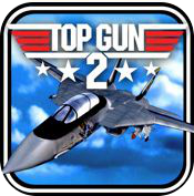 top gun review logo