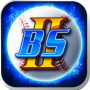 Baseball Superstars II Pro